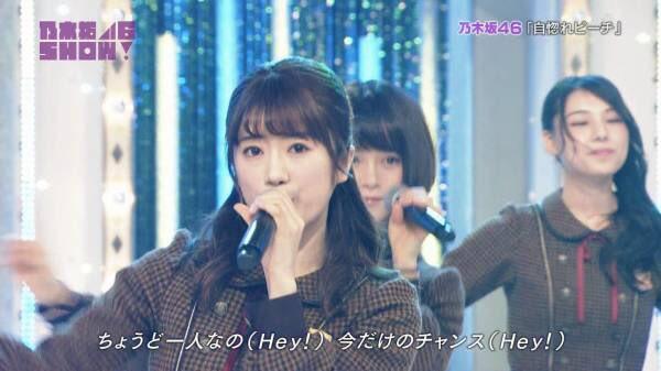 #三四郎ann0 Latest News Trends Updates Images - yodananapon_46
