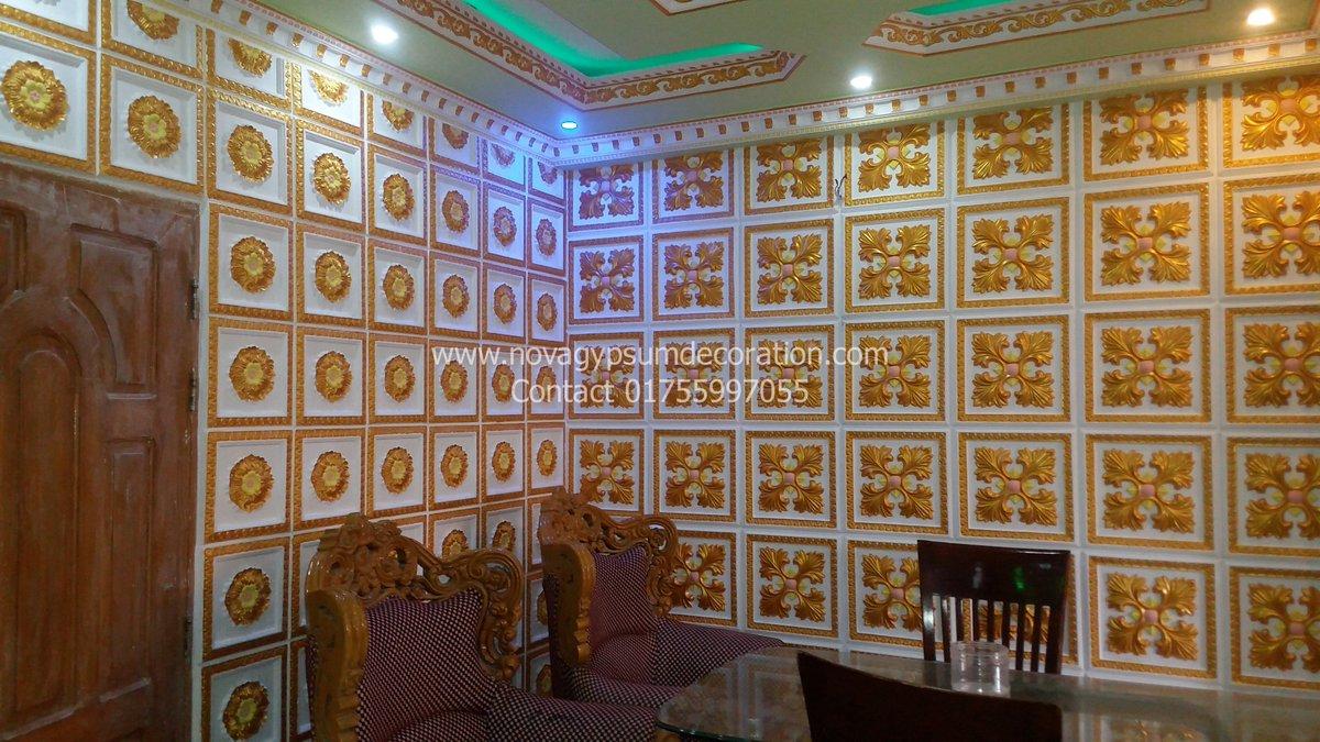 top interior design company in dhaka bangladesh