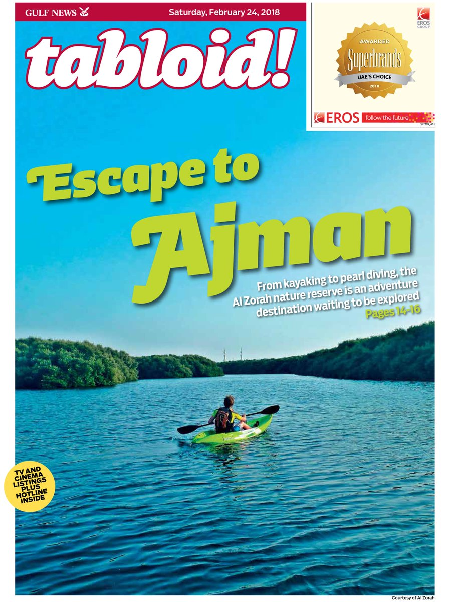 Make the most of the weather and escape to #Ajman for some fun in the sun - think #Wakeboarding and #Kayaking through the emirate's mangrove forest. And yes, we got our feet wet as well #TabloidCover @AlZorahUAE https://t.co/KJo3GDrCAT