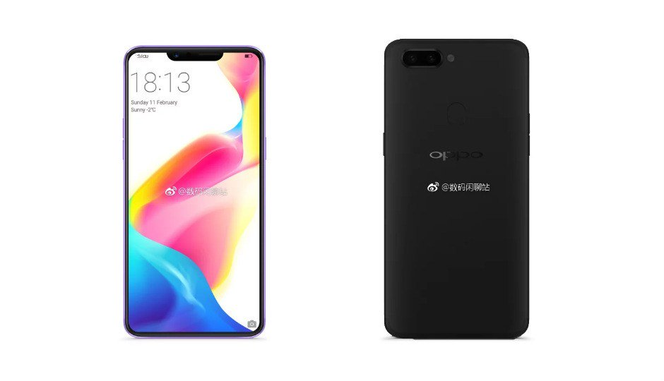 Oppo R15 Phone leaked images, Features, Specification and Price