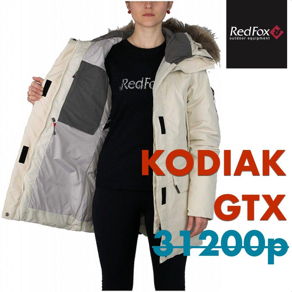 c8c49d9487e Полупальто пуховое Kodiak GTX Женское Зимняя женская пуховая парка из  мембранной ткани Гортекс защищающей пух от влаги даже в дождь