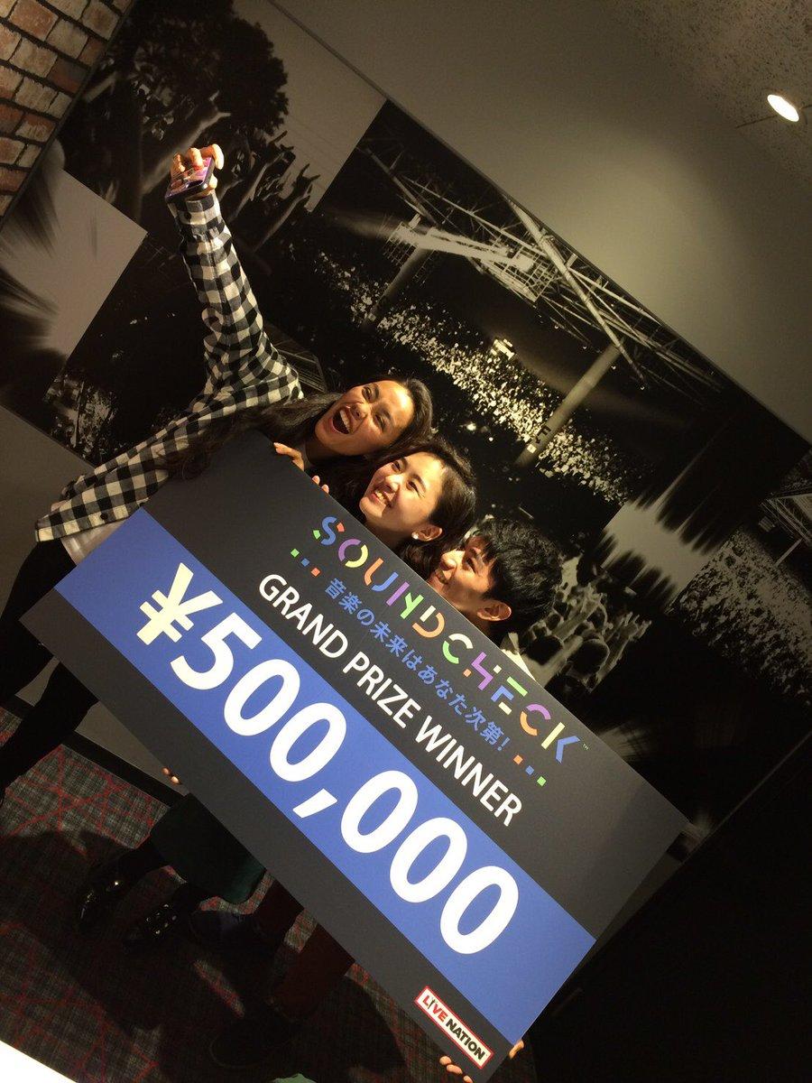 第一回目のSOUNDCHECK CONTEST優勝者 @citychord さんの写真を一枚シェア🙋♀️優勝おめでとうございます🔥二回目のコンテスト、絶賛エントリーアーティスト募集中! https://t.co/ew56FcvQtT #soundcheckjp #soundcheckcontest #citychord https://t.co/L05QF81UyX