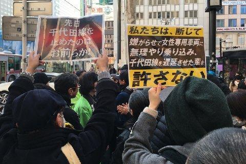 【騒然】「女性専用車両」反対派とカウンターが渋谷駅前で衝突 https://t.co/EdJrlwHGOY  予定を知ったカウンターが集まり「なんで女性専用車両があるか考えろ」「男性差別とか寝言いってんじゃねーぞ」などと反対の声をあげた。