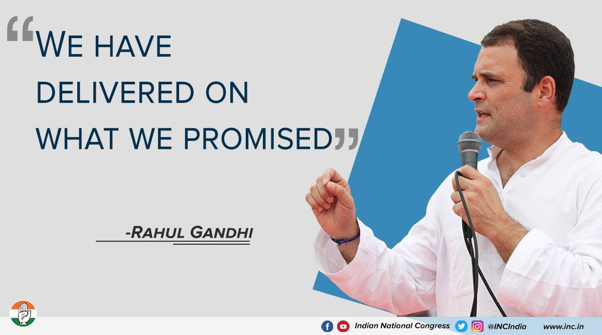 We have delivered on what we promised. Our 'Kaam ki baat' is for the farmers, labourers, youth and women: CP Rahul Gandh #KarnatakaWithCongress #JanaAashirwadaYatrei