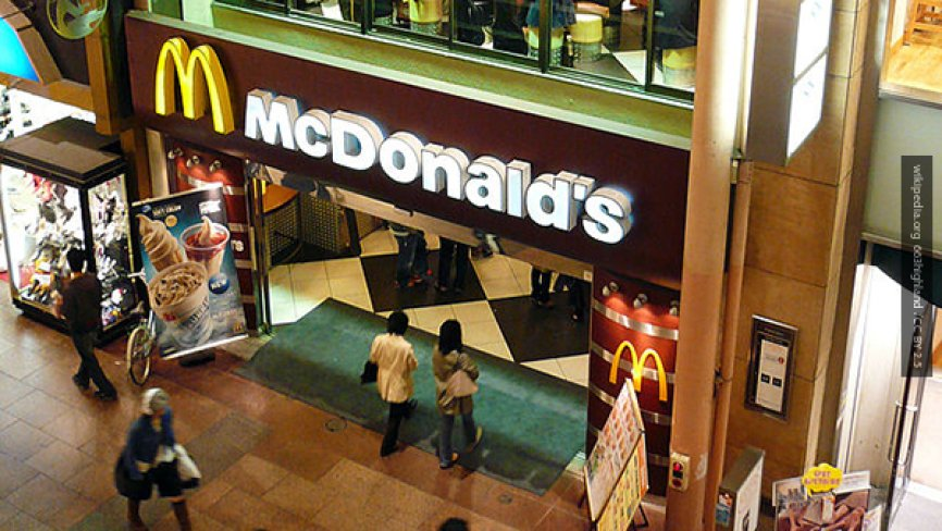 mcdonalds target market Free essay: mc donald's target market is every segment of the demography the segments of the demography are family life-cycles,gender, age,nationality.