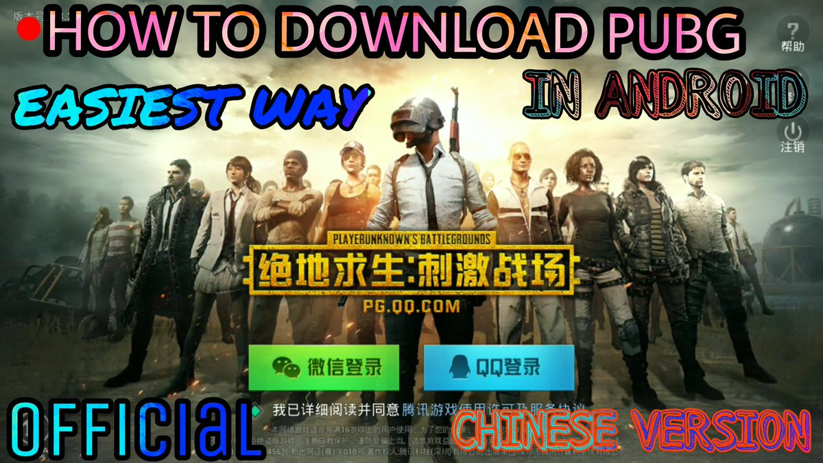 download King of