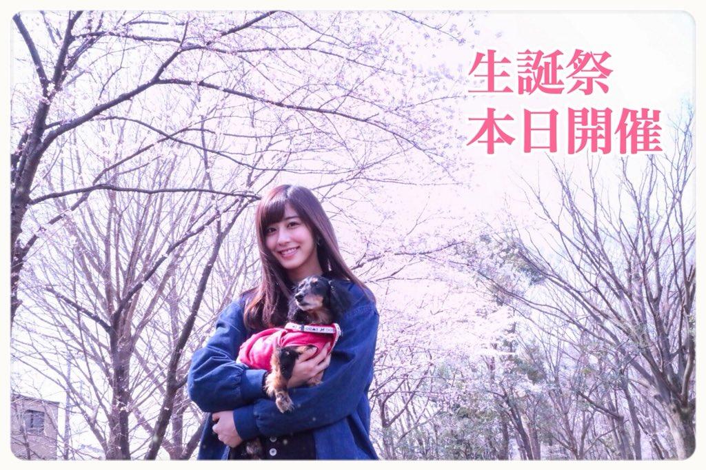「斎藤ちはるさんの「生誕祭」」の画像検索結果