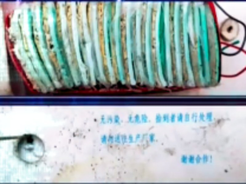 Mysterious object with Chinese writing found in Arunachal Pradesh https://t.co/5VRUGYj7Rj