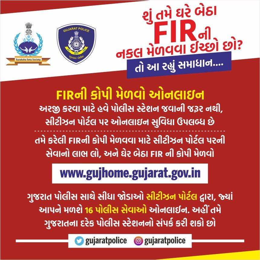 Gujarat Police on Twitter: