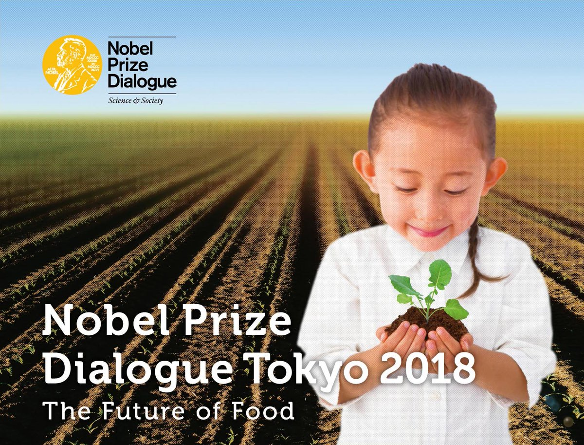 Is space cuisine the food of our future? Can we feed 10 billion people? How can food prolong our lives? Time for Nobel Prize Dialogue Tokyo 2018 on The Future of Food! Watch the LIVESTREAM and join the #nobeldialogue goo.gl/RU7ZTD