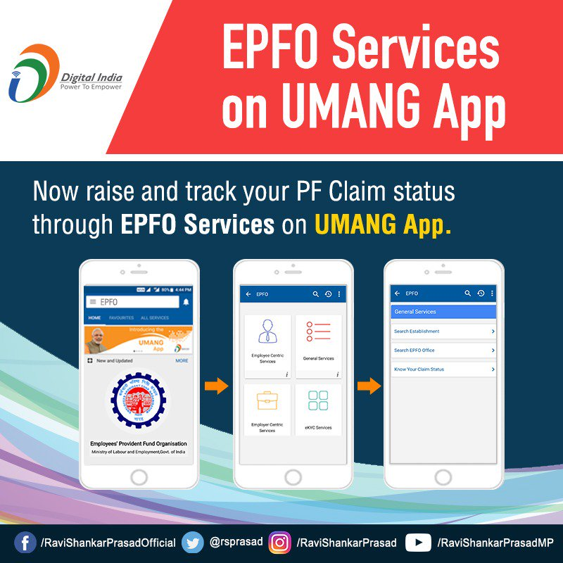 UMANG App has made tracking of PF Claim status smooth and easy. Now through EPFO Services, you can avail it instantly. This App offers 193 government services on a single mobile app. #DigitalIndia
