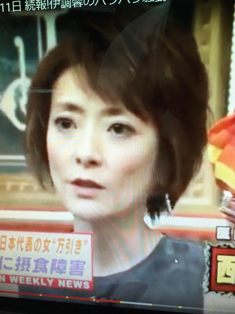 西川史子 病気なのか?痩せすぎの原因は更年期だ …