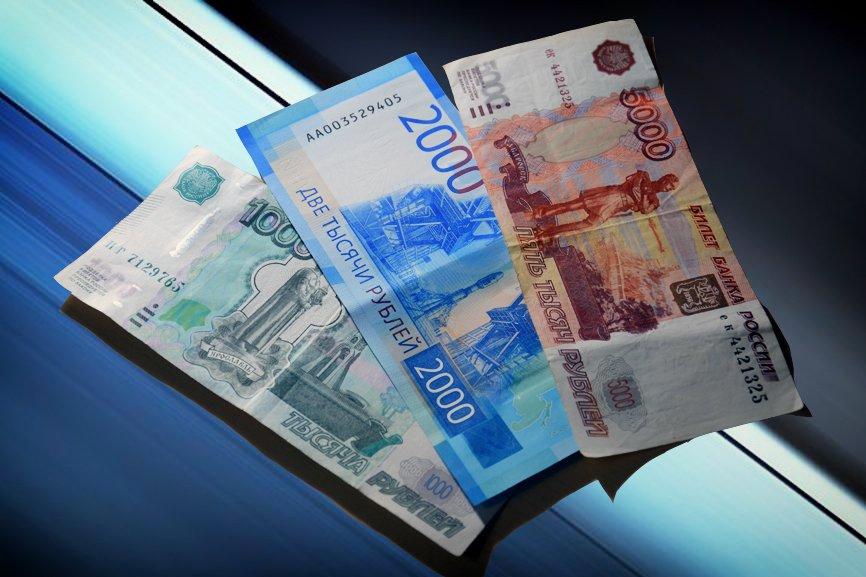 деньги в долг заявка
