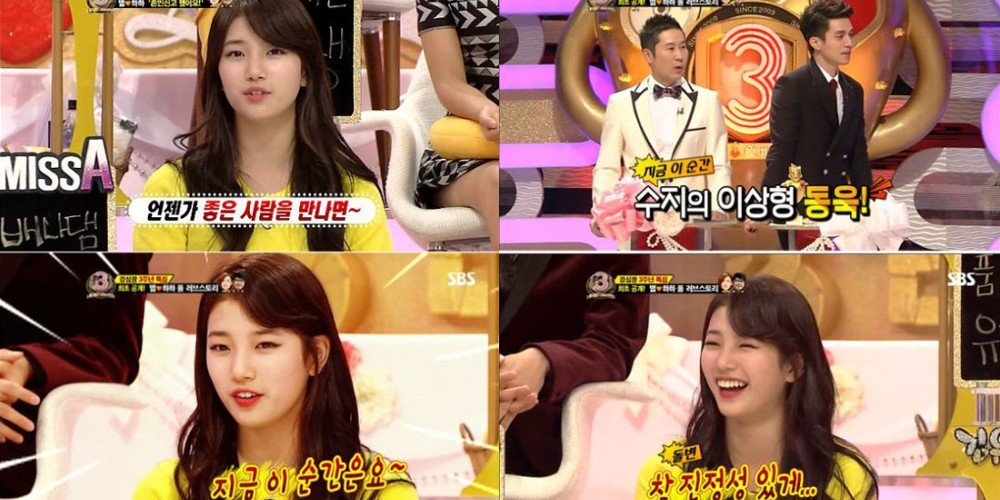 Suzy named Lee Dong Wook as her ideal type 6 years ago? https://t.co/BmfRBf4NpL