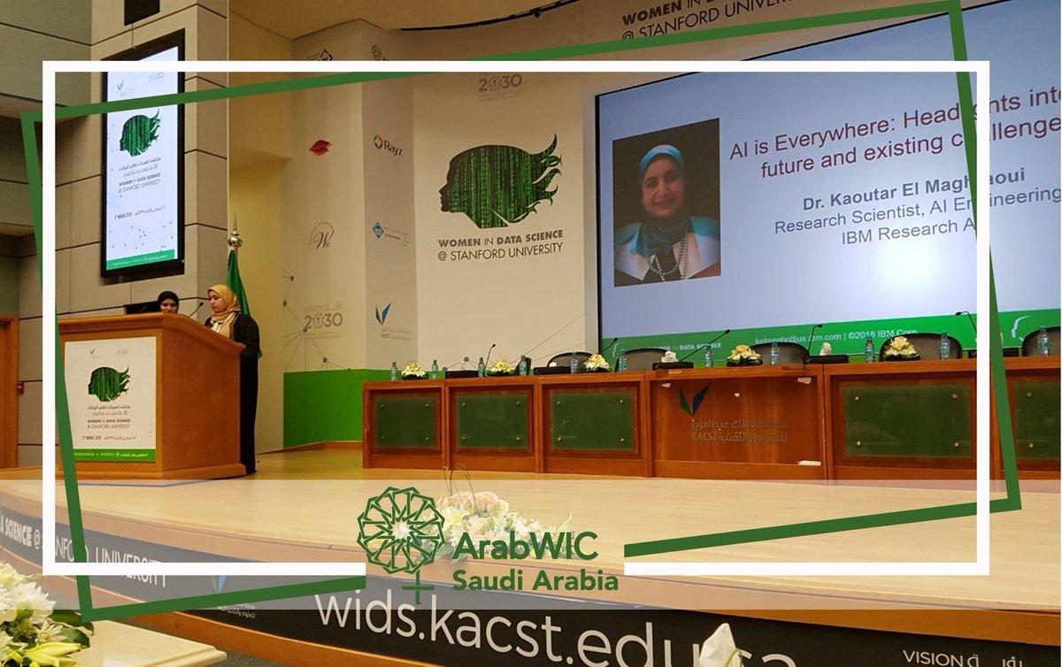 ArabWIC_KSA photo