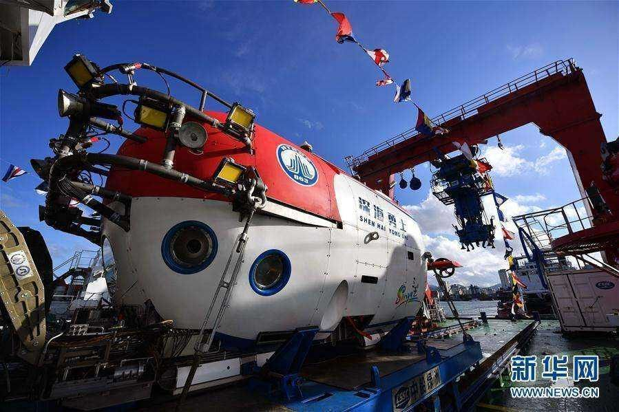 New Chinese manned submersible prepares for research expeditions https://t.co/z7l7xjiVpg https://t.co/3qMi3mSJkv