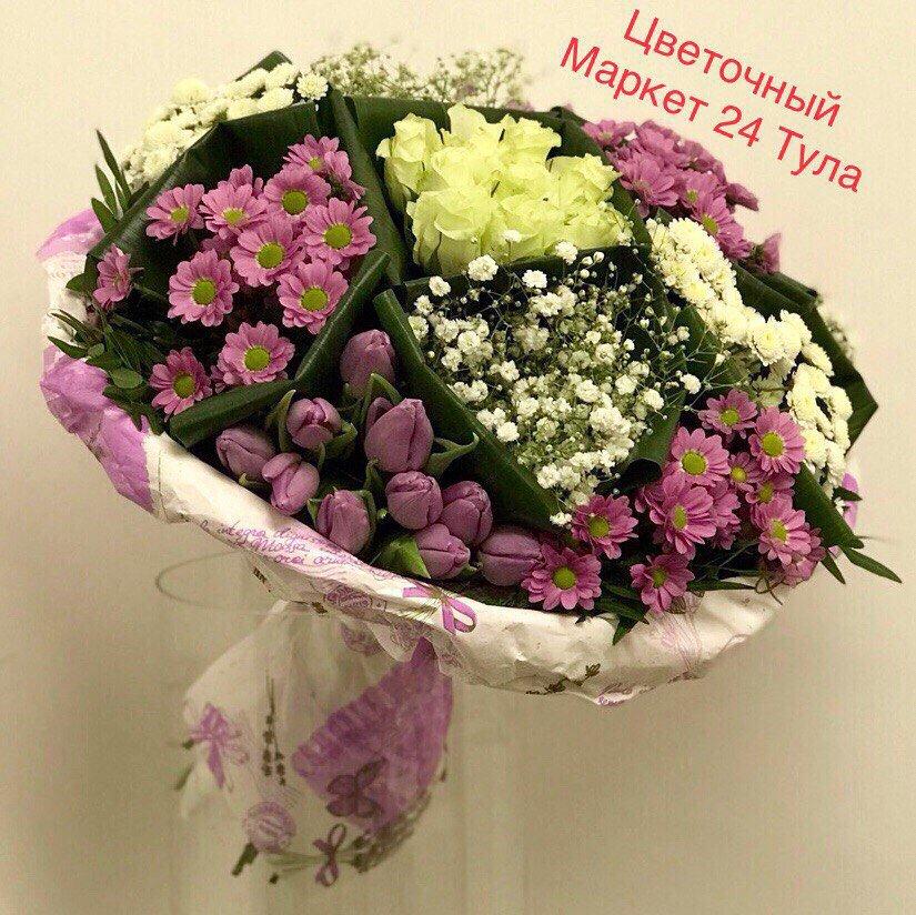 Ухта 24 доставка цветов город, оптом