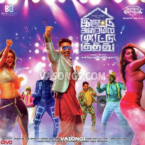 kuthu tamil movie mp3 songs free download