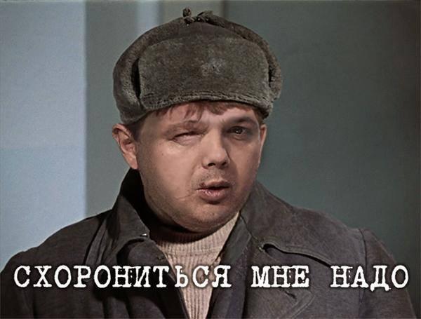 У справі переговірника Рубана будуть ще інші підозрювані, - глава СБУ - Цензор.НЕТ 6667