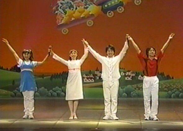 翔太 Grand On Twitter 2005年4月2日放送 千葉コンサート 弘道