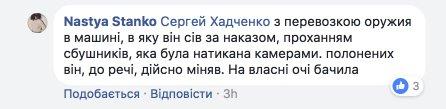 """Невідомі """"замінували"""" вокзал у Львові - евакуйовано 360 осіб, - Нацполіція - Цензор.НЕТ 369"""