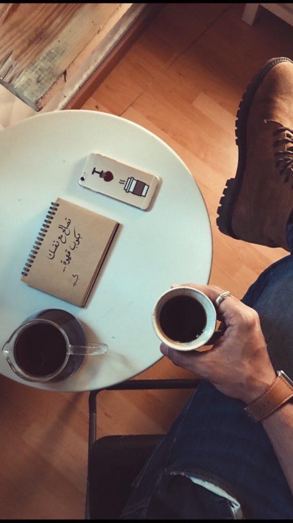 #قهوه https://t.co/bHULNIeWsP