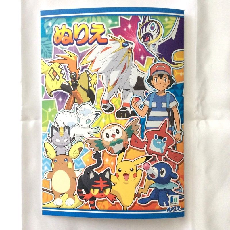 Pokemon Nurie Coloring Art Book NEW Anime Pikachu From Japan MADE IN JAPAN