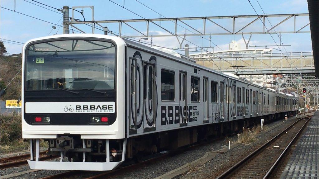 画像,外房線 勝浦駅で止まってしまって、代行バス手配