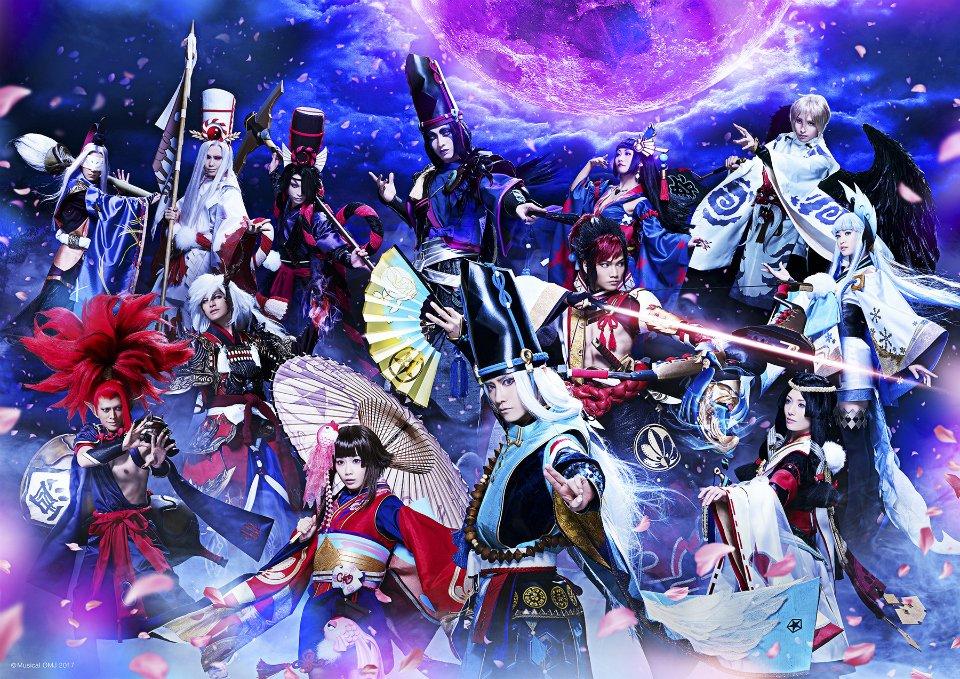 『生中継!ミュージカル「陰陽師」〜平安絵巻〜』 3/18(日)よる6:00~ 全世界で2億ダウンロー
