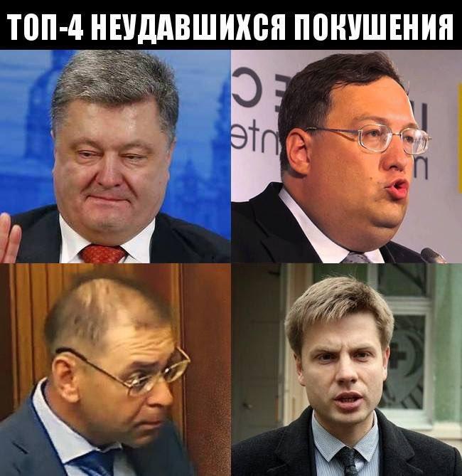 """Гончаренко про поїздку Савченко в Страсбург: """"Сесії ПАРЄ там точно немає"""" - Цензор.НЕТ 3590"""
