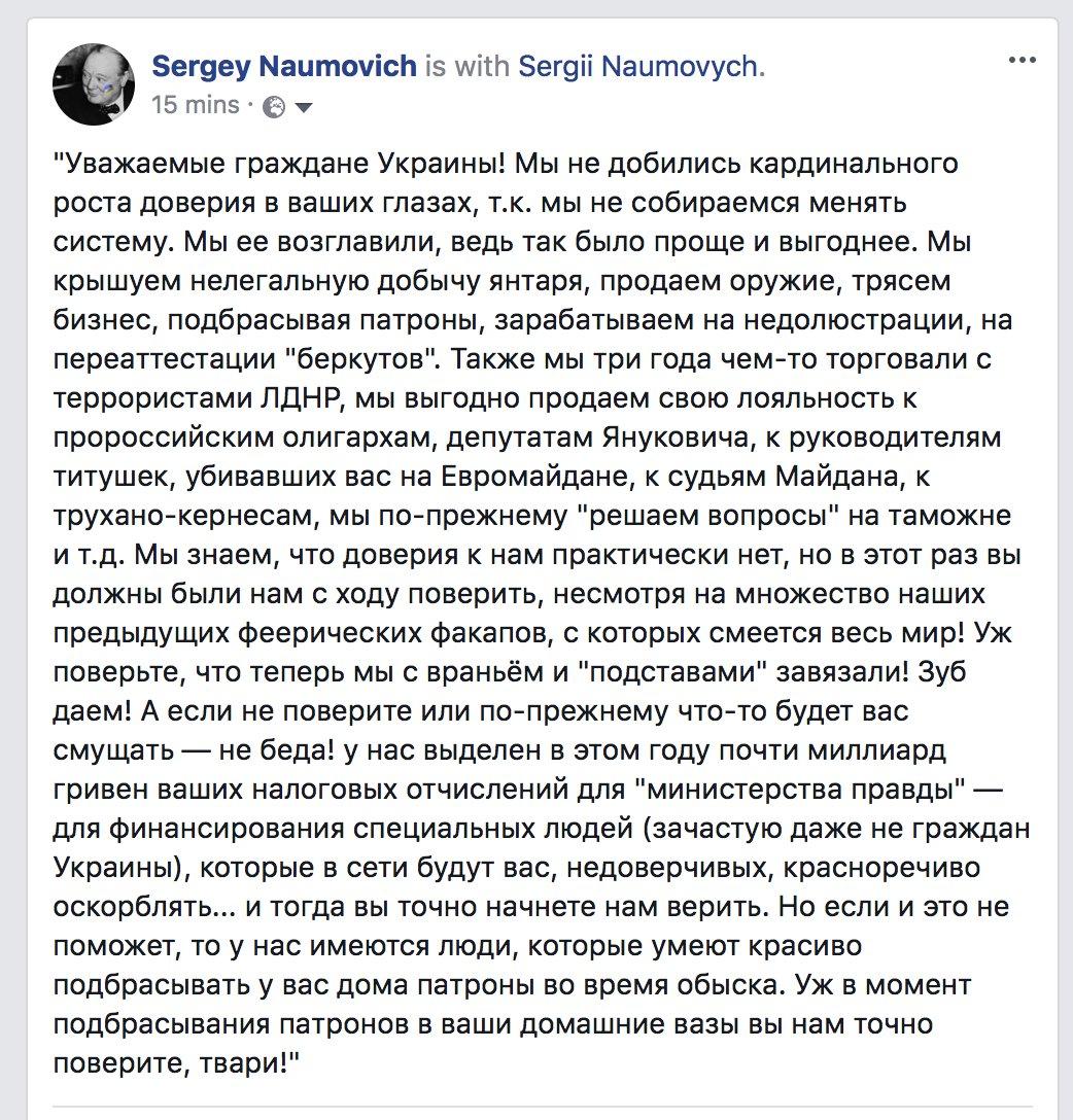 """Глава чернівецької """"Стоп корупції"""" Петіченко госпіталізований після нападу невідомих із молотком - Цензор.НЕТ 2589"""