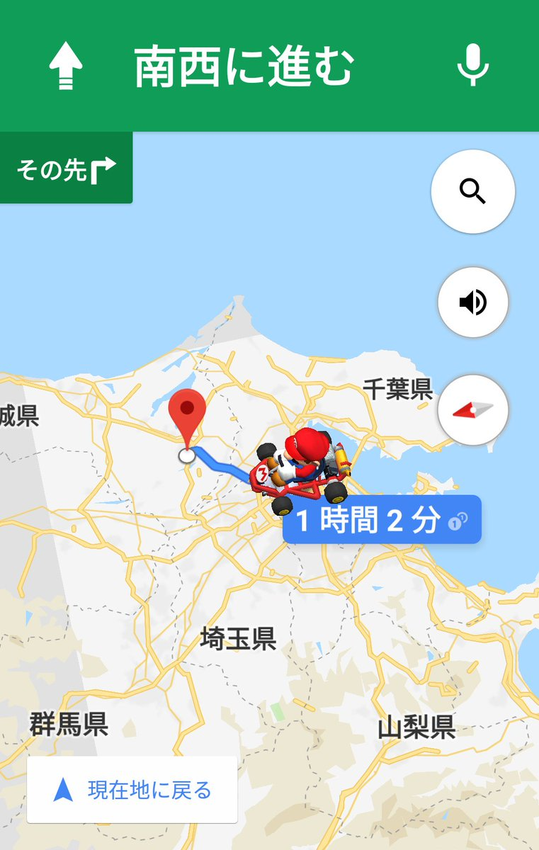 2025 Japan World Expo Committee on Twitter: \
