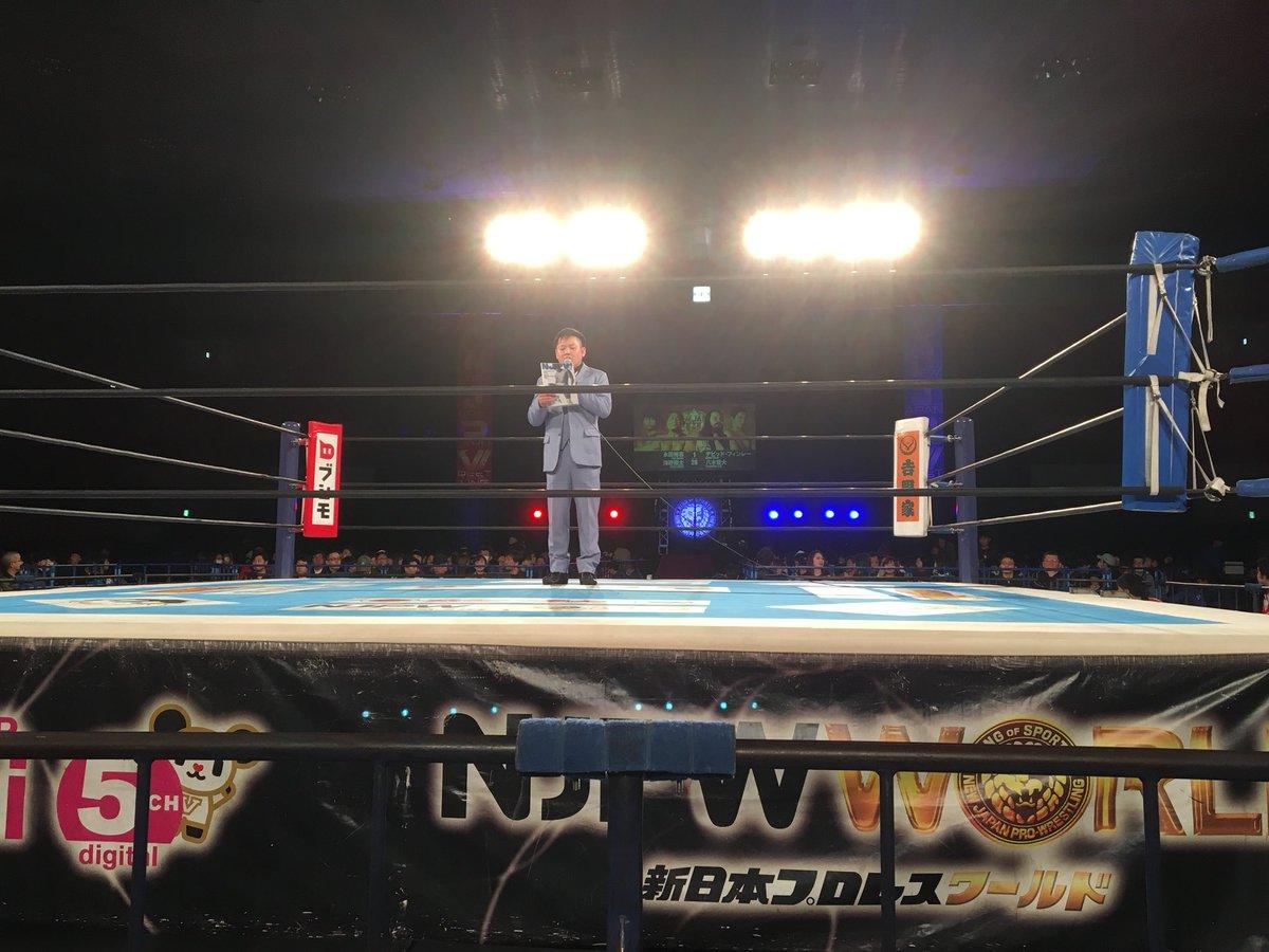 新日本プロレス愛知大会、NJPWorldでLIVE配信始まりました〜  この前の...