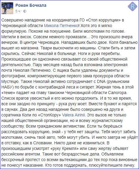 Україні потрібно міняти економіку та впроваджувати верховенство права, щоб стати сумісною з країнами-членами НАТО й у сфері цінностей, - Климпуш-Цинцадзе - Цензор.НЕТ 421