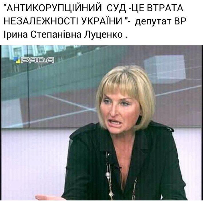 Антикорупційний суд в Україні є надзвичайно важливим для поліпшення бізнес-клімату та продовження процесу приватизації, - Могеріні - Цензор.НЕТ 8110