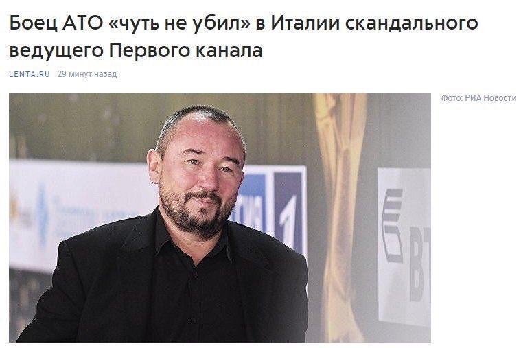 Волкер: Після зустрічі з Сурковим у січні від РФ нічого не чути про пропозиції щодо миротворців на Донбасі - Цензор.НЕТ 5184