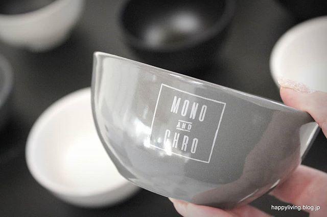 test ツイッターメディア - #ダイソー  買った。詳しくは、ブログで。 . #モノトーン食器 #100均 #グレー #ボウル #お茶碗 #monoandchro #モノトーンインテリア https://t.co/1elcxU9EOp