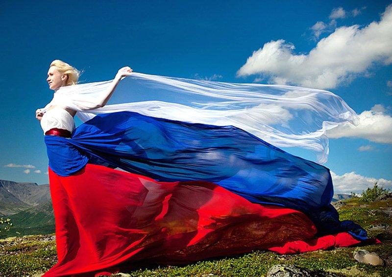 Юбилеем, открытка о любви к россии