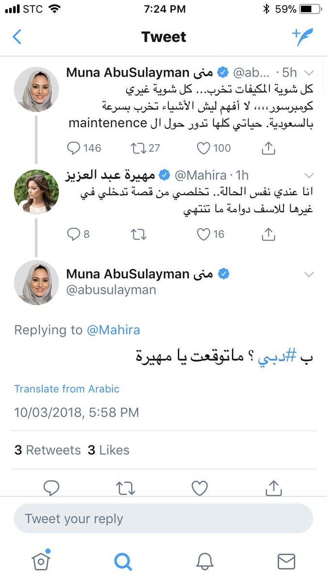 ليه ماتخرب؟ المكيف: ياخي انا مكيف بدبي ش...