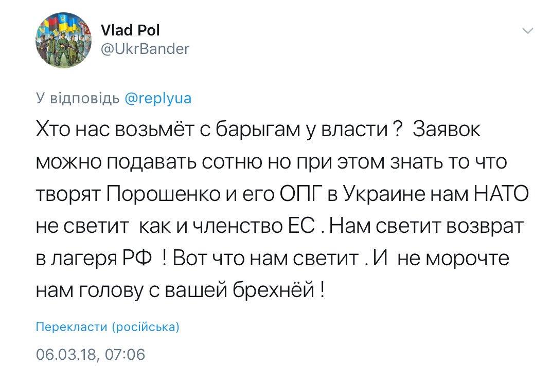 """Блогер Трегубов розповів про закриту зустріч із Порошенком: Пишається реформою поліції, обіцяє нові """"посадки"""", вірить у перемогу на виборах - Цензор.НЕТ 376"""