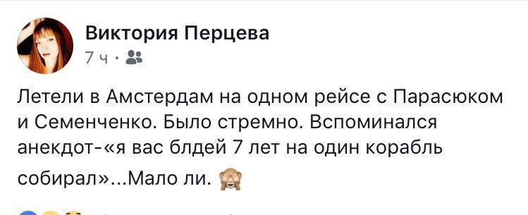 Це була вже друга поставка з ОРДО. Першу йому дали провезти і заховати у Хмельницькій області, - Геращенко про зброю, вилучену під час затримання Рубана - Цензор.НЕТ 8244