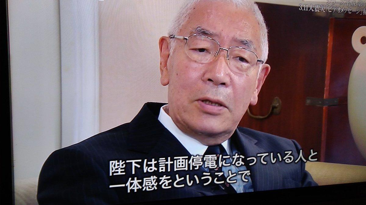 """渡辺なおみ on Twitter: """"震災が..."""