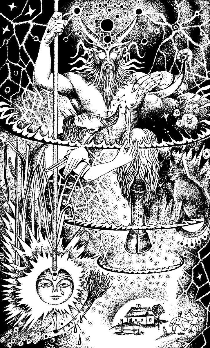богиня зла картинки аны? к?зе