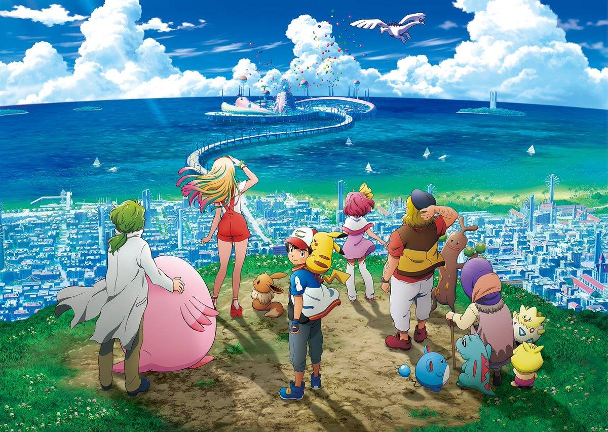 Nuevo tráiler de la próxima película Pokémon