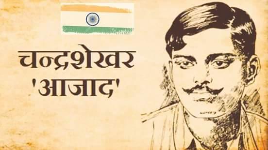 Chandra Shekhar Azad - (July 23, 1906 - February 27,1931)