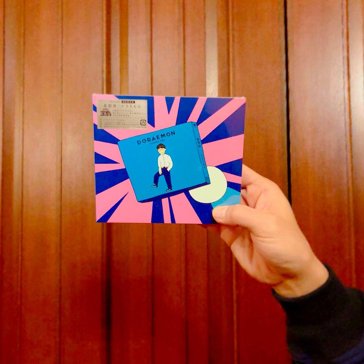 【ついに本日フラゲ日!】星野源の最新シングル『ドラえもん』ついに本日から購入可能になりました!目印は、このイラストのジャケットです! #星野源のドラえもん をつけて、是非感想をつぶやいて下さいね!頂いた感想は後日星野さんにまとめてお渡しします!buff.ly/2ovLt20