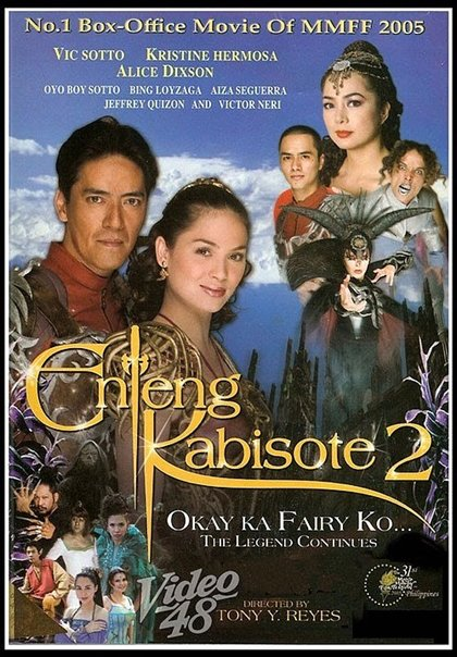 Enteng Kabisote 2: Okay Ka Fairy Ko... The Legend Continues