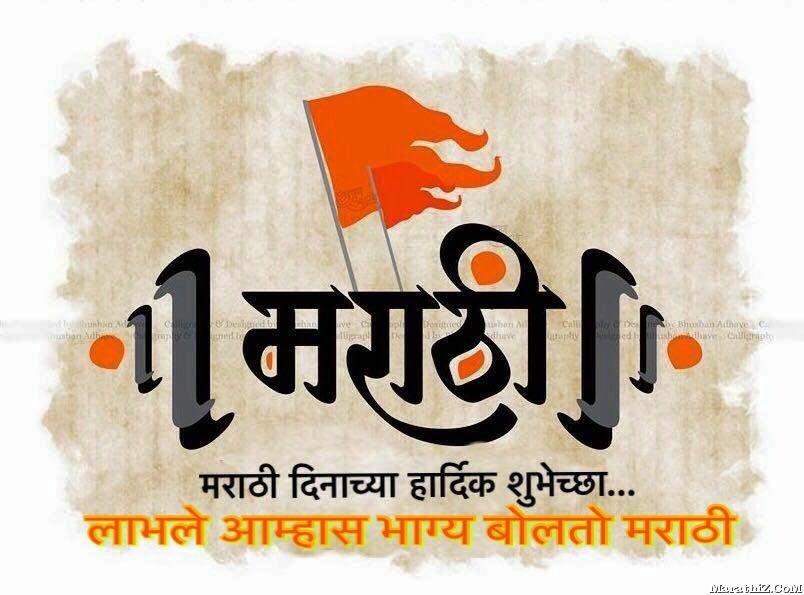 rushikesh logo