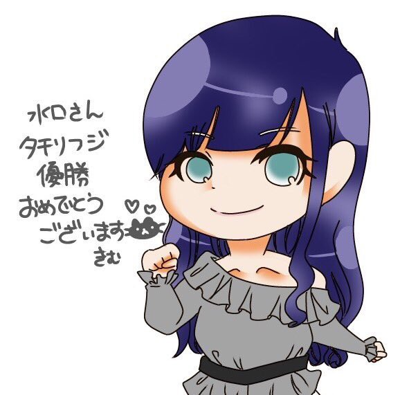 水口美香 - Twitter