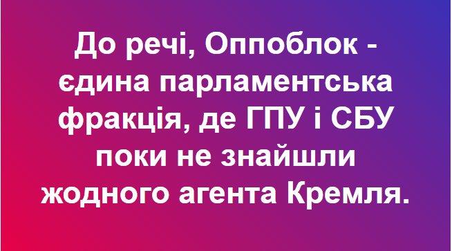 Главу Держміграції Соколюка допитають у Верховному Суді у справі про позбавлення громадянства Саакашвілі, - адвокат Чорнолуцький - Цензор.НЕТ 5719